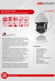 Katalog zařízení DS-2DF8223I-AEL