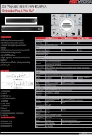 Katalog DS-7608NI-E2/8P/A