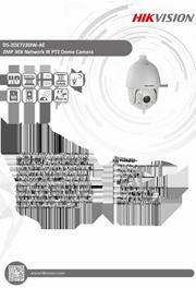 Katalog zařízení DS-2DE7230IW-AE