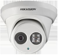 Kamerové zařízení DS-2CD2342WD-I28